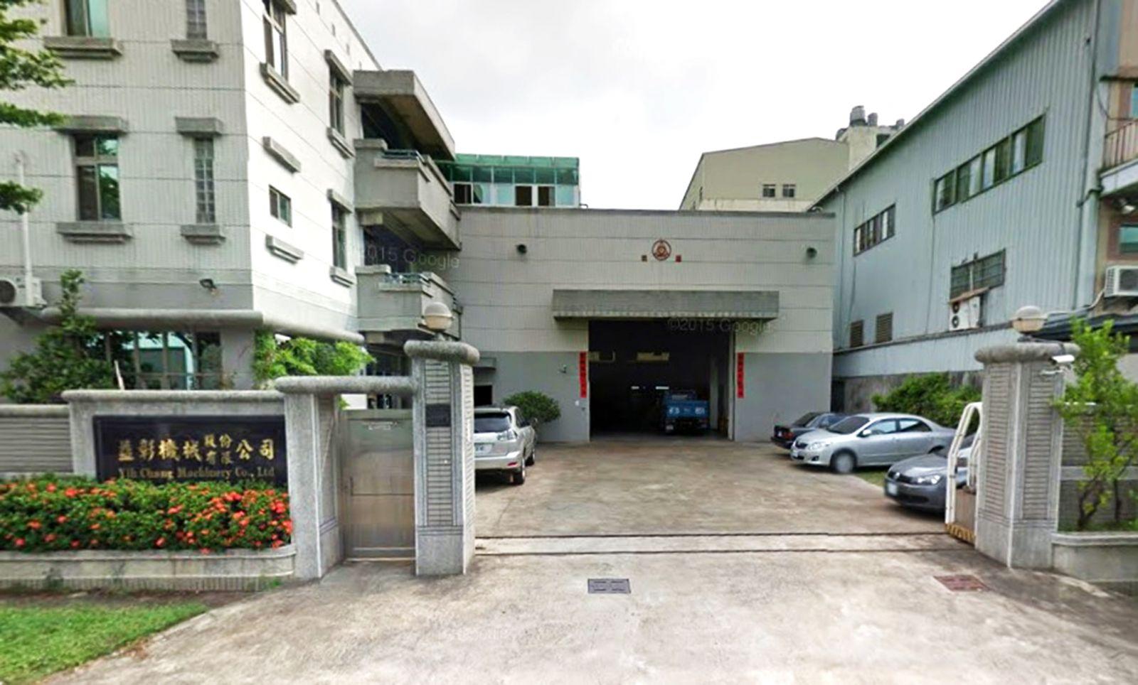 Nhà sản xuất Yi chang xuất xứ đài loan